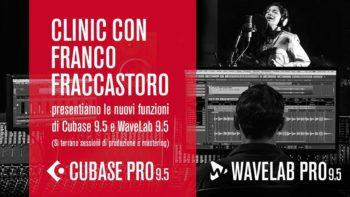 cubase pro nuove funzioni wavelab 9.5